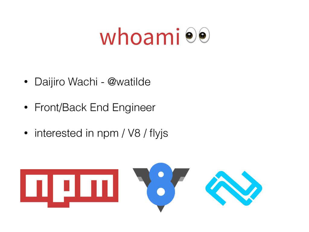 whoami  • Daijiro Wachi - @watilde • Front/Back...