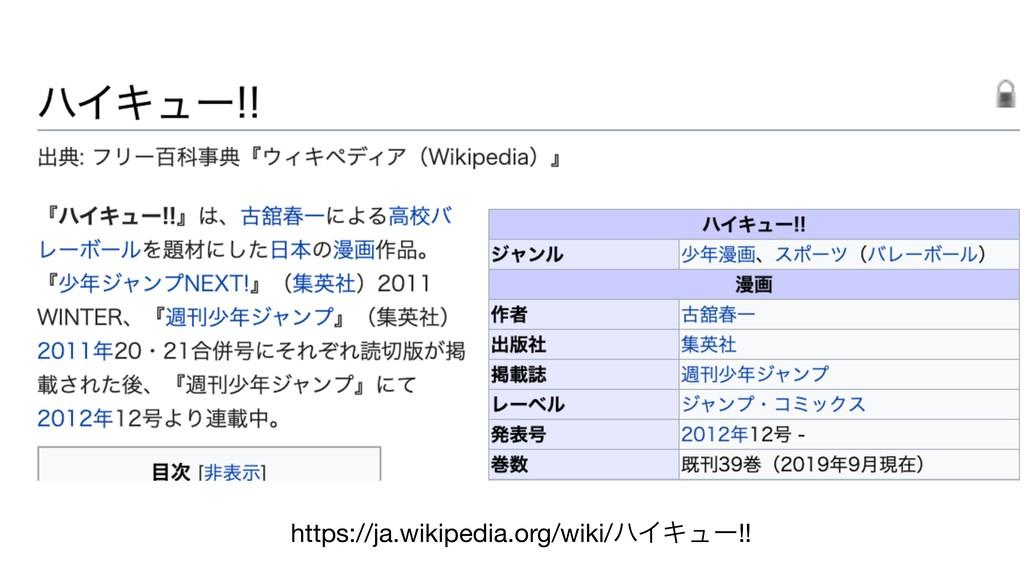 https://ja.wikipedia.org/wiki/ϋΠΩϡʔ!!