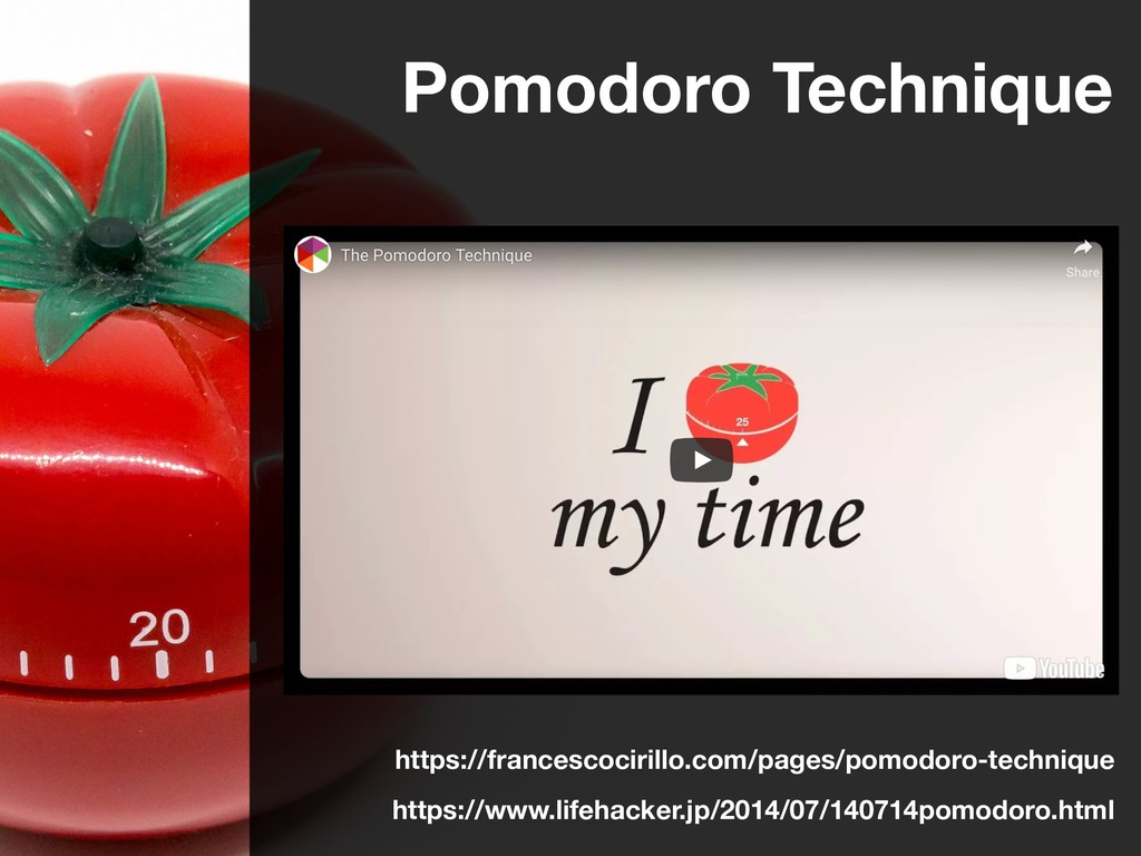 https://www.lifehacker.jp/2014/07/140714pomodor...