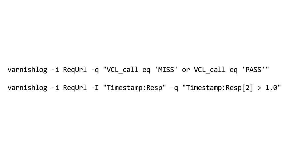 """varnishlog -i ReqUrl -q """"VCL_call eq 'MISS' or ..."""