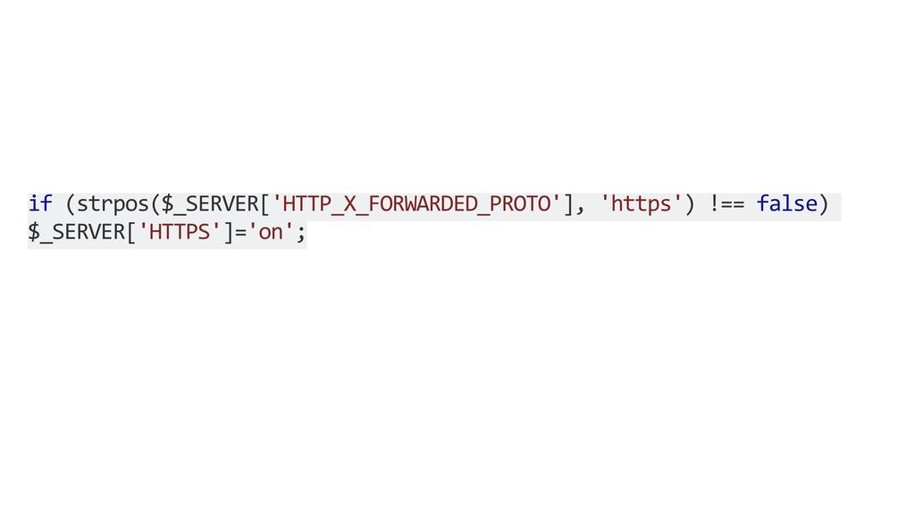 if (strpos($_SERVER['HTTP_X_FORWARDED_PROTO'], ...