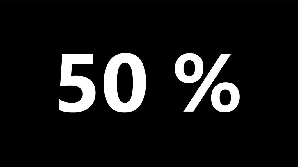 7 50 %