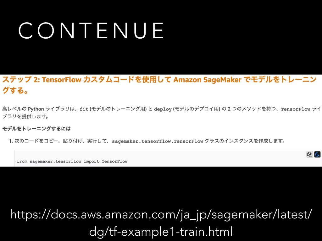 C O N T E N U E https://docs.aws.amazon.com/ja_...