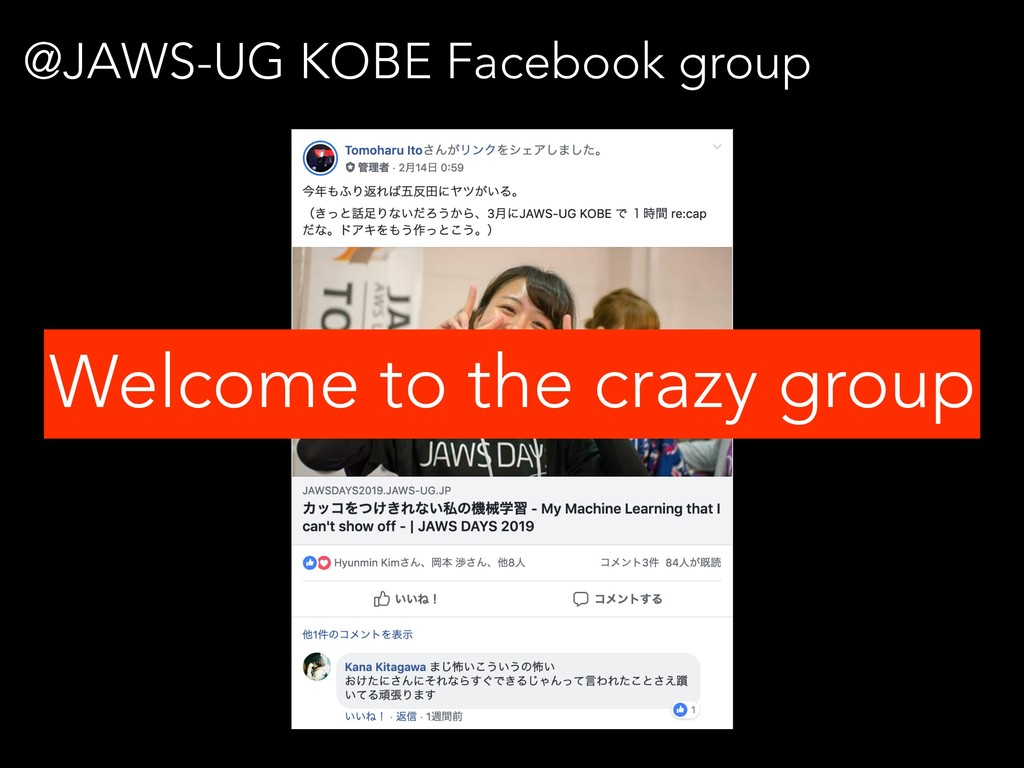 Welcome to the crazy group @JAWS-UG KOBE Facebo...