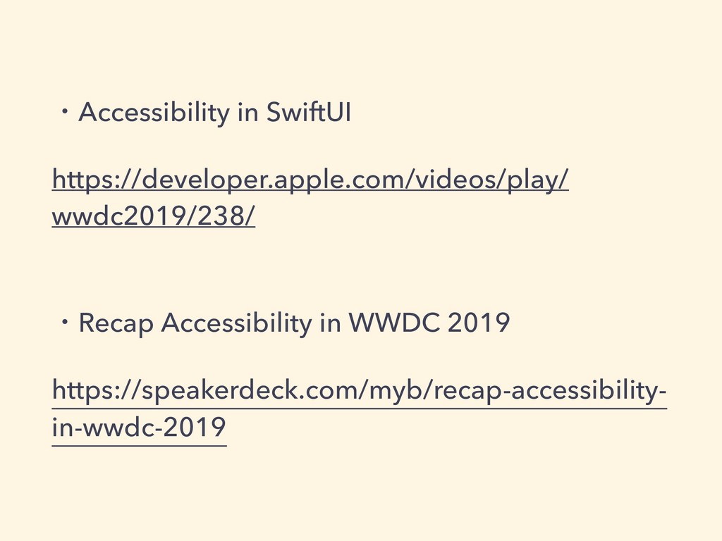 ɾAccessibility in SwiftUI https://developer.app...