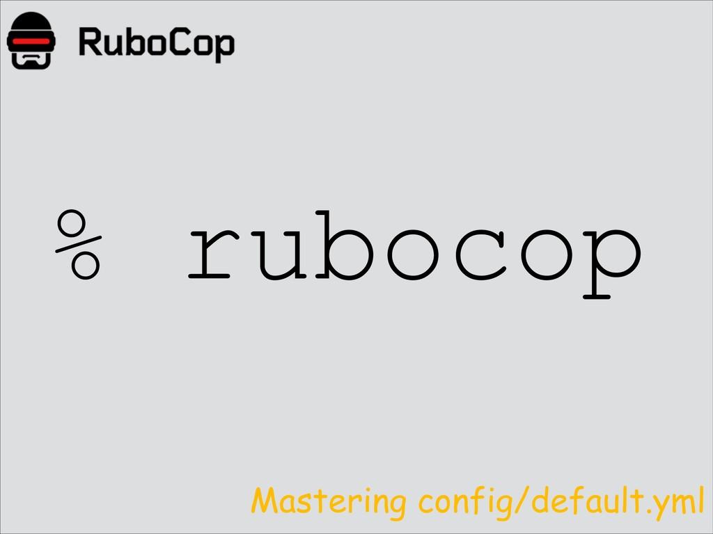 % rubocop Mastering config/default.yml