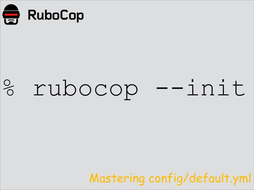 % rubocop --init Mastering config/default.yml