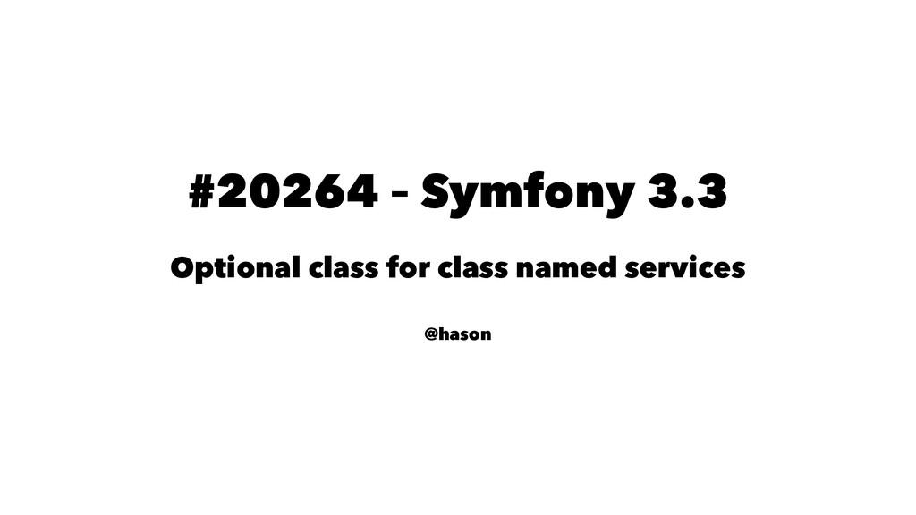 #20264 – Symfony 3.3 Optional class for class n...