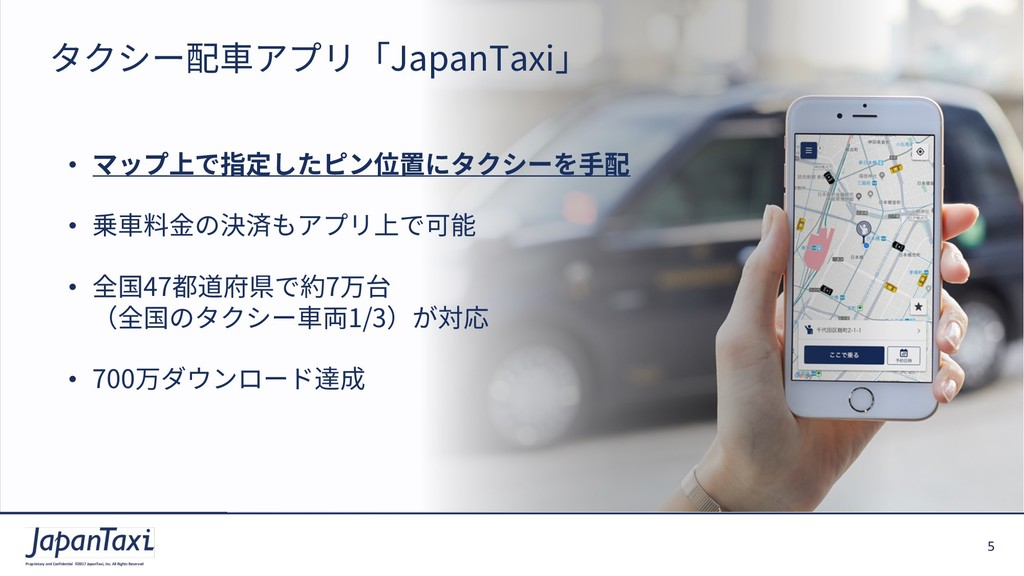 5 Proprietary and Confidential ©2017 JapanTaxi,...