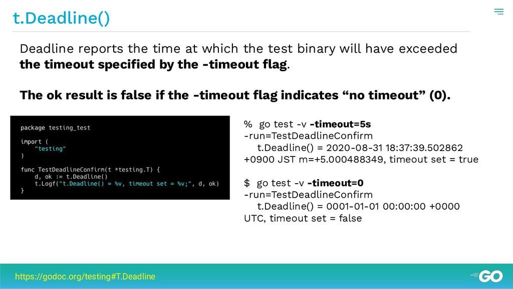 t.Deadline() https://godoc.org/testing#T.Deadli...