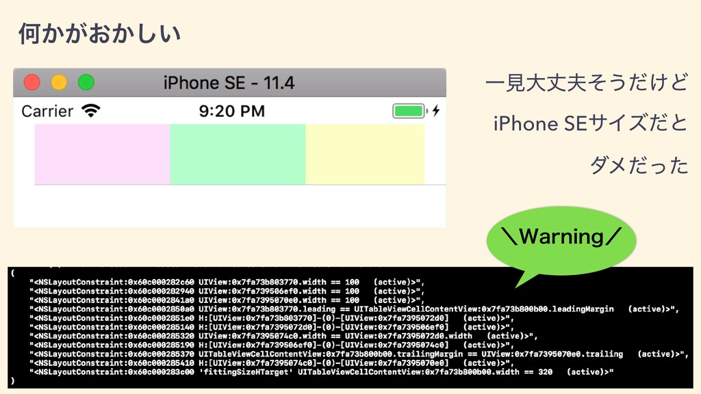 Կ͔͕͓͔͍͠ Ұݟେৎͦ͏͚ͩͲ iPhone SEαΠζͩͱ μϝͩͬͨ ʘ8BSOJO...