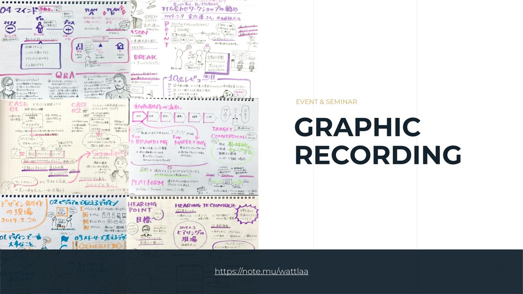 7 GRAPHIC RECORDING EVENT & SEMINAR https://not...