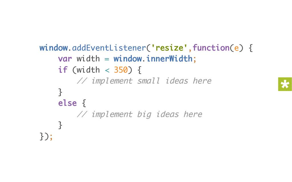 window.addEventListener('resize',function(e) {...