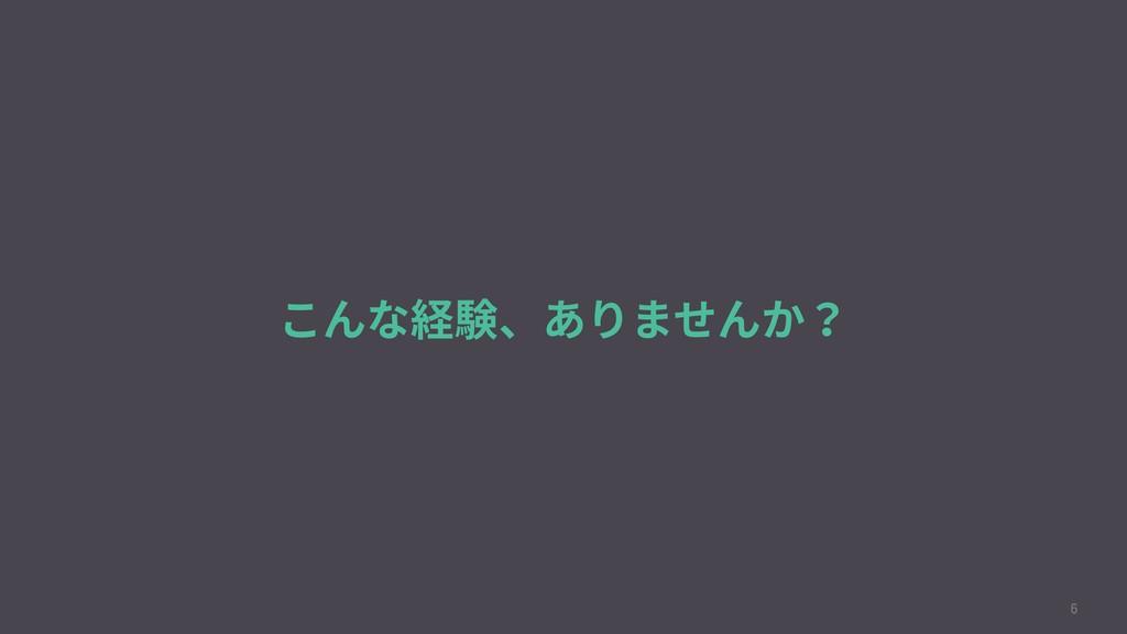 ֿז穗꿀ծ֮תַׇ 6