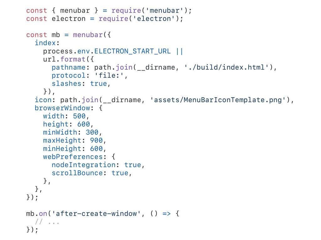 const { menubar } = require('menubar'); const e...