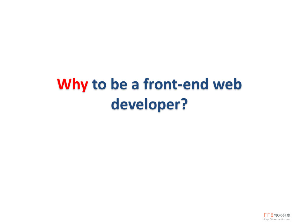 Why to be a front-end web developer?