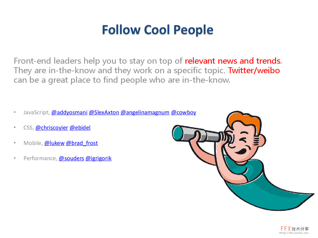 Follow Cool People Front-end leaders help you t...