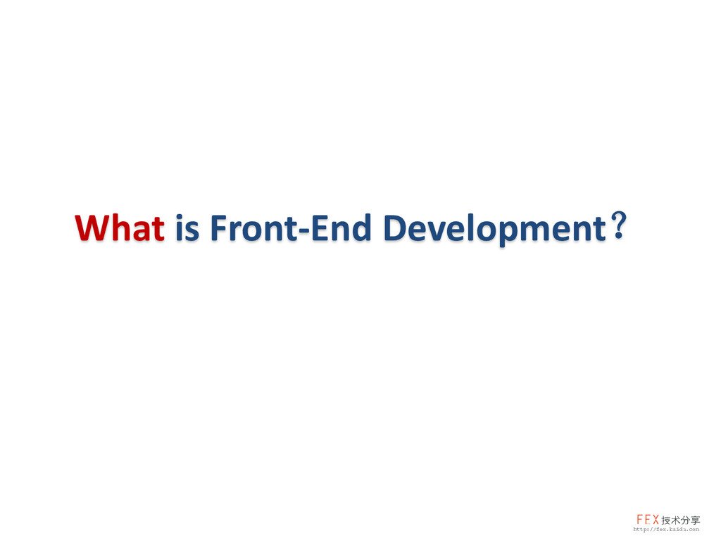 What is Front-End Development?