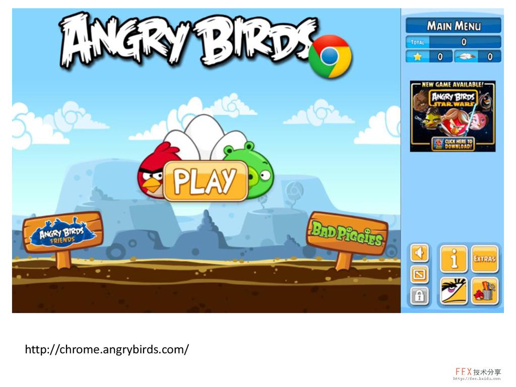 http://chrome.angrybirds.com/
