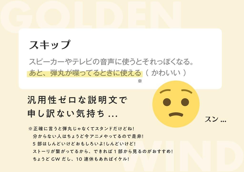 GOLDEN WIND  εϐʔΧʔςϨϏͷԻʹ͏ͱͦΕͬΆ͘ͳΔɻ ͋ͱɺؙ͕ͬͯ...