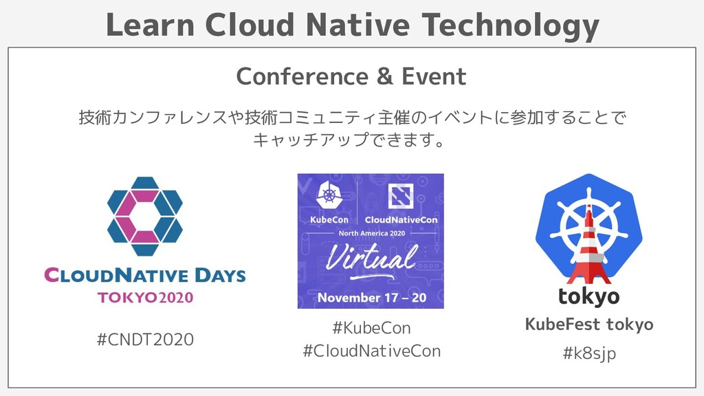 Learn Cloud Native Technology Conference & Even...