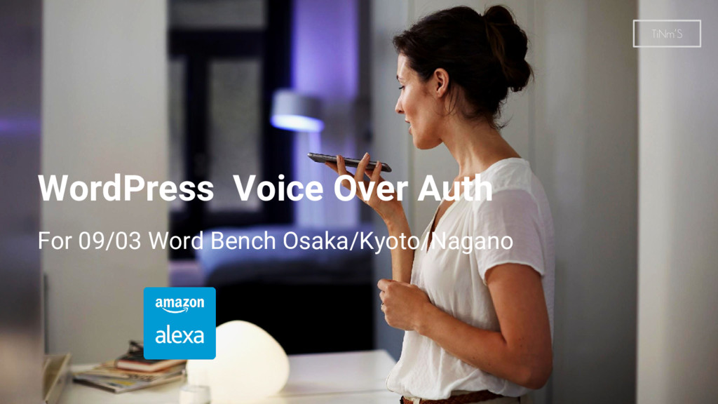 WordPress Voice Over Auth For 09/03 Word Bench ...