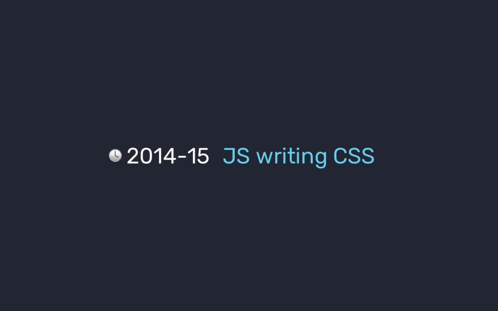 2014-15 JS writing CSS