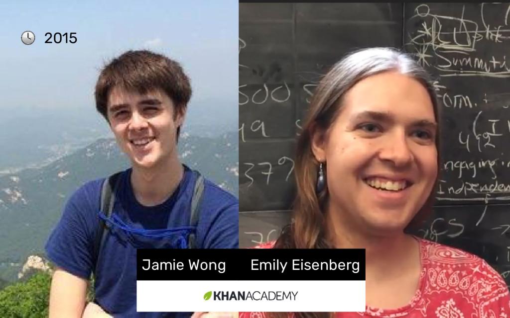 Jamie Wong Emily Eisenberg 2015