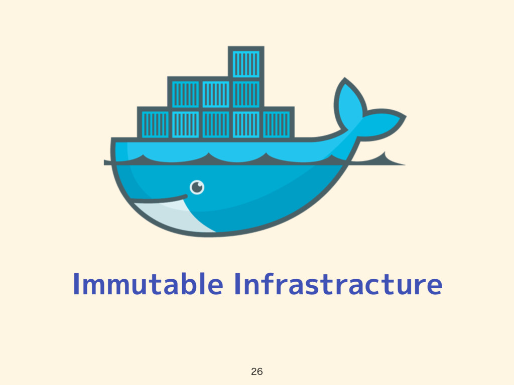 Immutable Infrastracture
