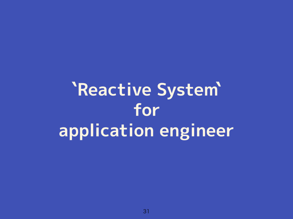 `Reactive System` for application engineer