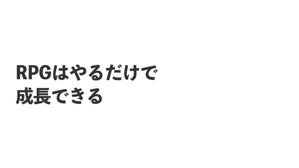 31(Δ͚ͩͰ Ͱ͖Δ