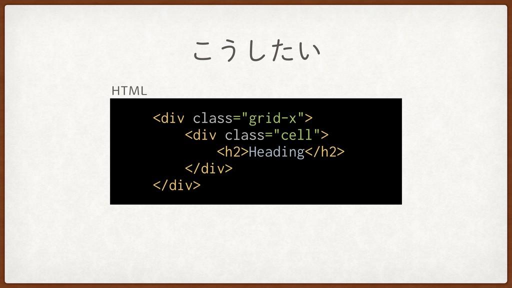 """͜͏͍ͨ͠ <div class=""""grid-x""""> <div class=""""cell""""> <..."""