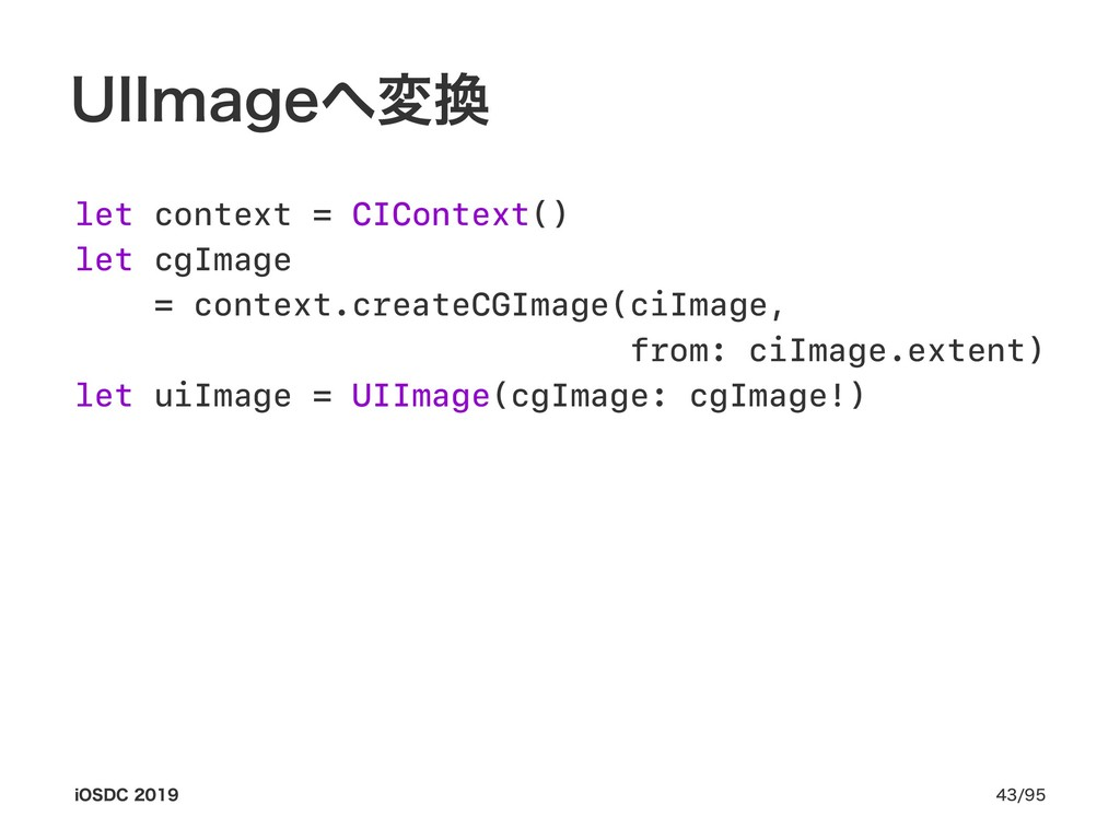 6**NBHFม let context = CIContext() let cgImag...