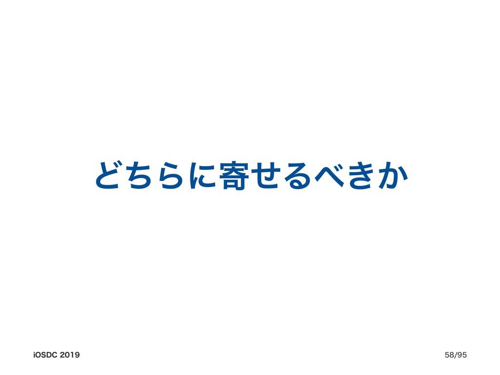 ͲͪΒʹدͤΔ͖͔ J04%$