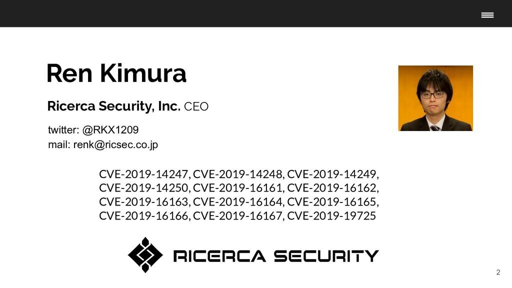 Ren Kimura 2 CVE-2019-14247, CVE-2019-14248, CV...