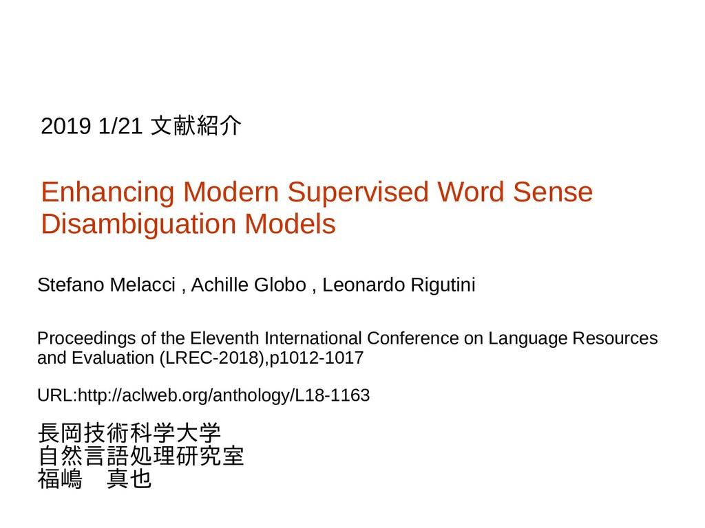 Enhancing Modern Supervised Word Sense Disambig...