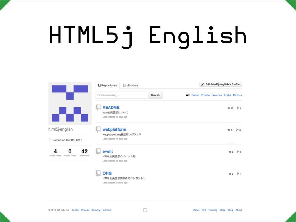 HTML5j English