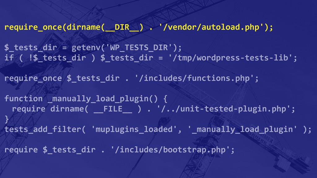 require_once(dirname(__DIR__) . '/vendor/...