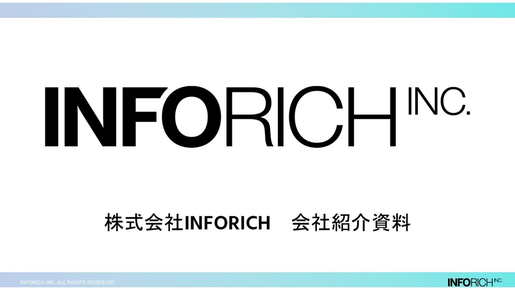 INFORICH INC. ALL RIGHTS RESERVED 株式会社INFORICH ...