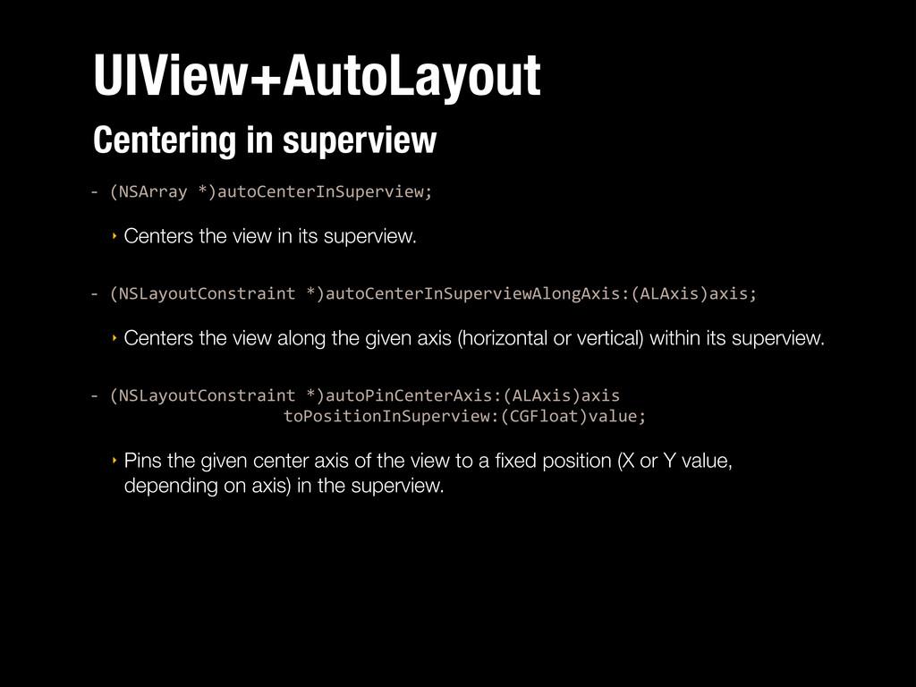 UIView+AutoLayout :%(NSArray%*)autoCenterInSupe...