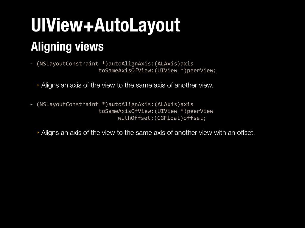 UIView+AutoLayout :%(NSLayoutConstraint%*)autoA...