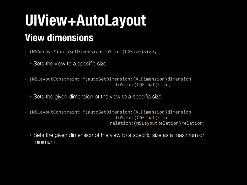 UIView+AutoLayout :%(NSArray%*)autoSetDimension...