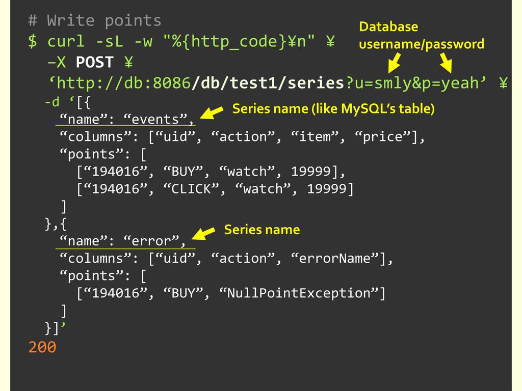 "# Write points $ curl -sL -w ""%{http_code}¥n"" ¥..."