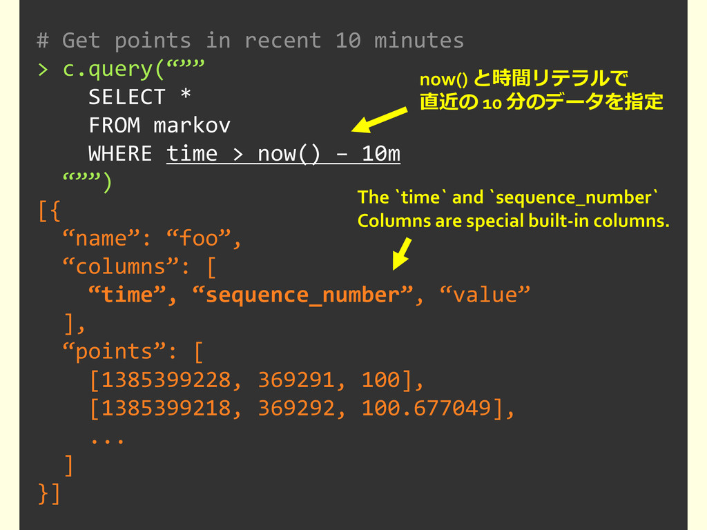 """# Get points in recent 10 minutes > c.query(""""""""""""..."""