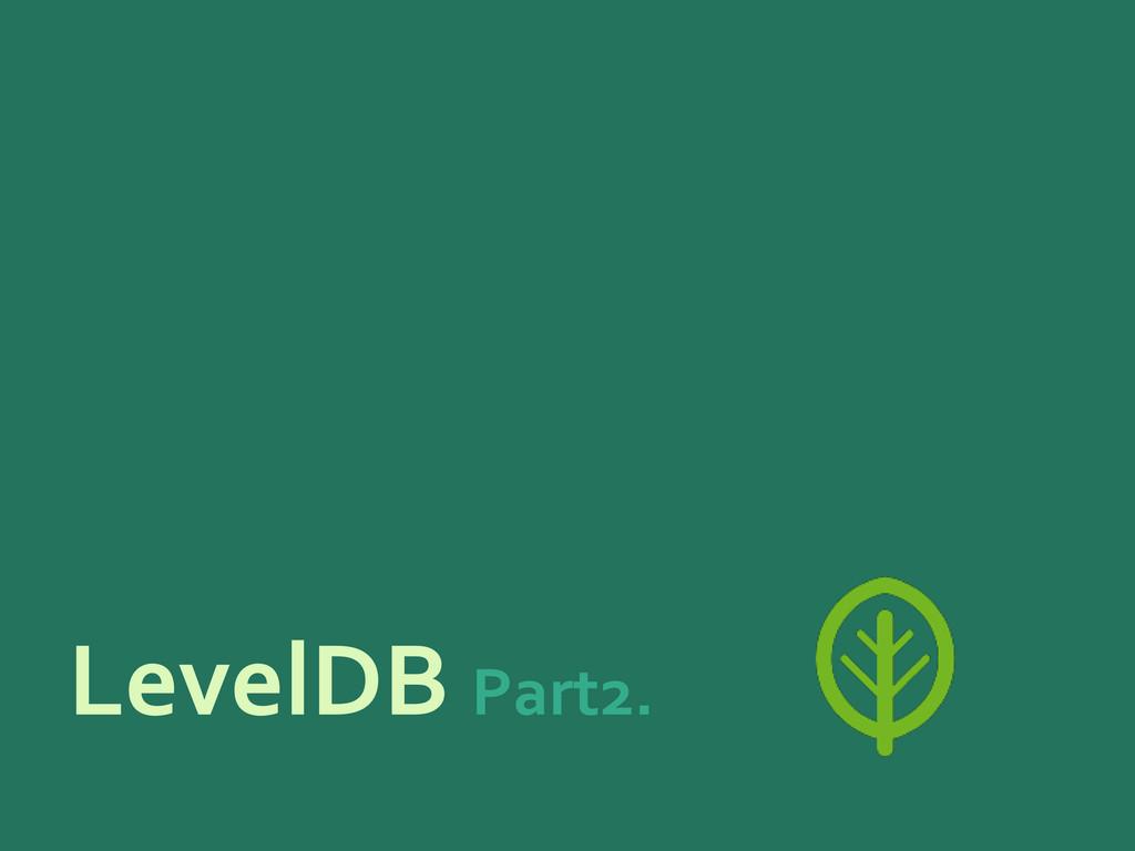 LevelDB Part2.