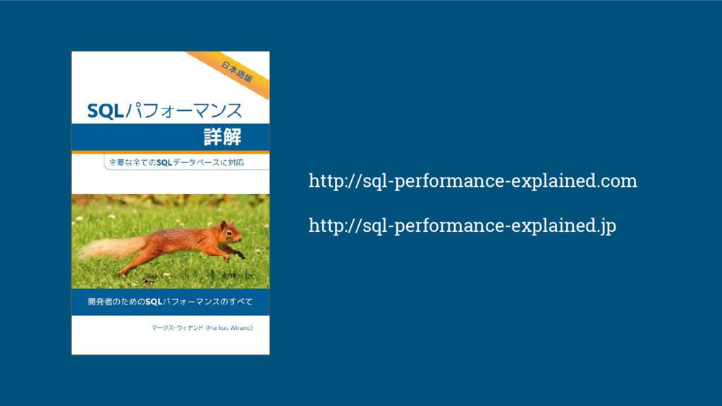 http://sql-performance-explained.com http://sql...