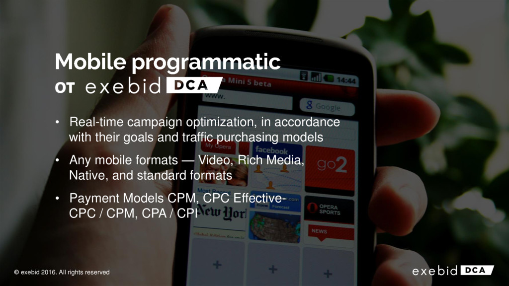 • Real-time campaign optimization, in accordanc...