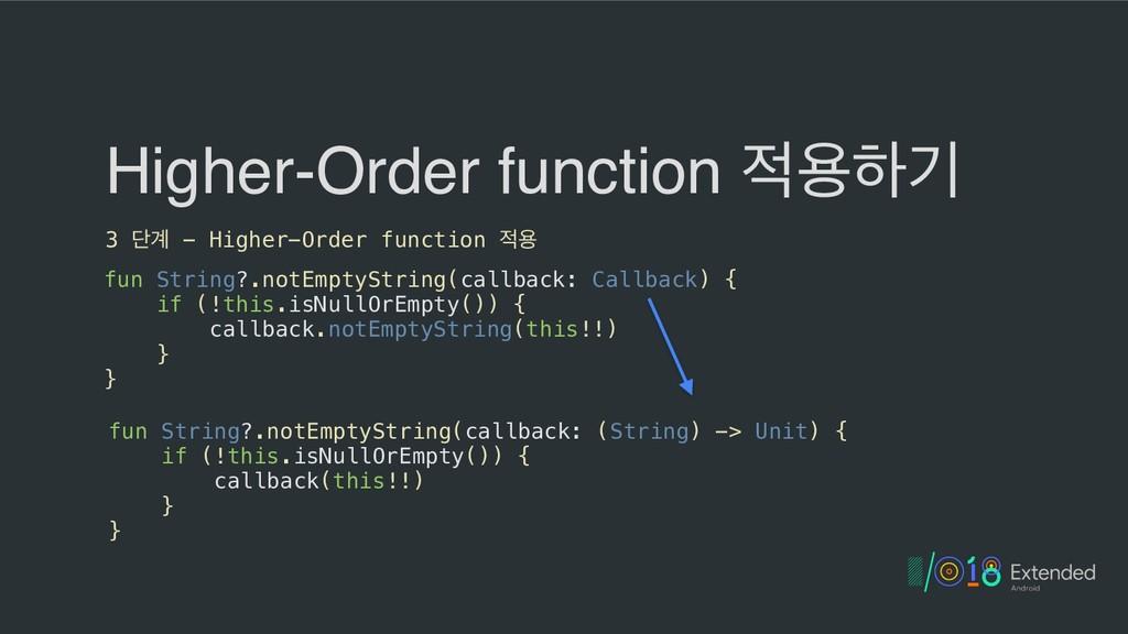 Higher-Order function ਊೞӝ 3 ױ҅ - Higher-Order ...