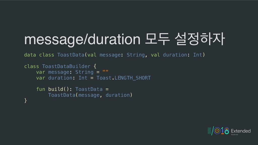 data class ToastData(val message: String, val d...