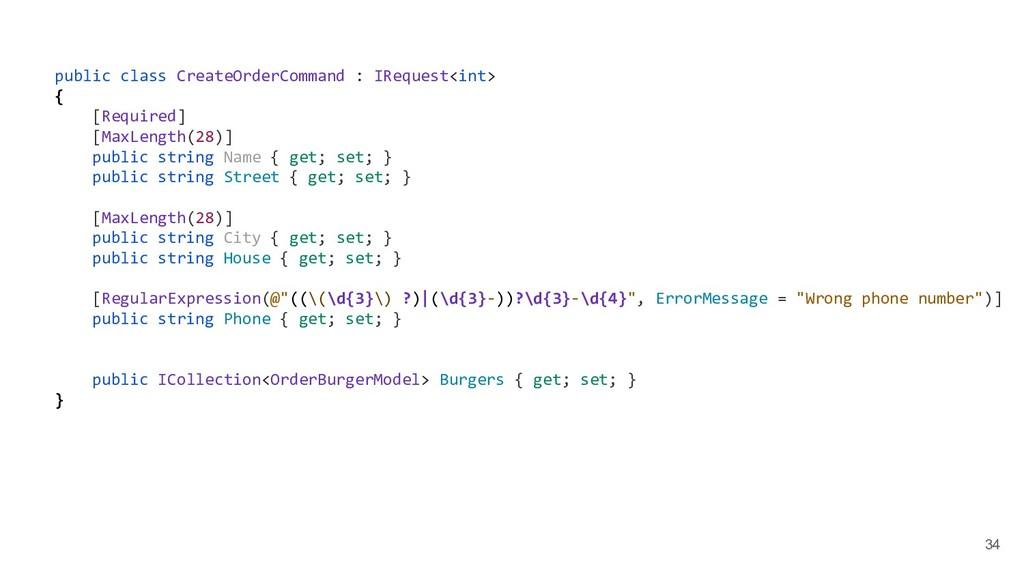 34 public class CreateOrderCommand : IRequest<i...